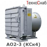 АО2-3 (КСк4)